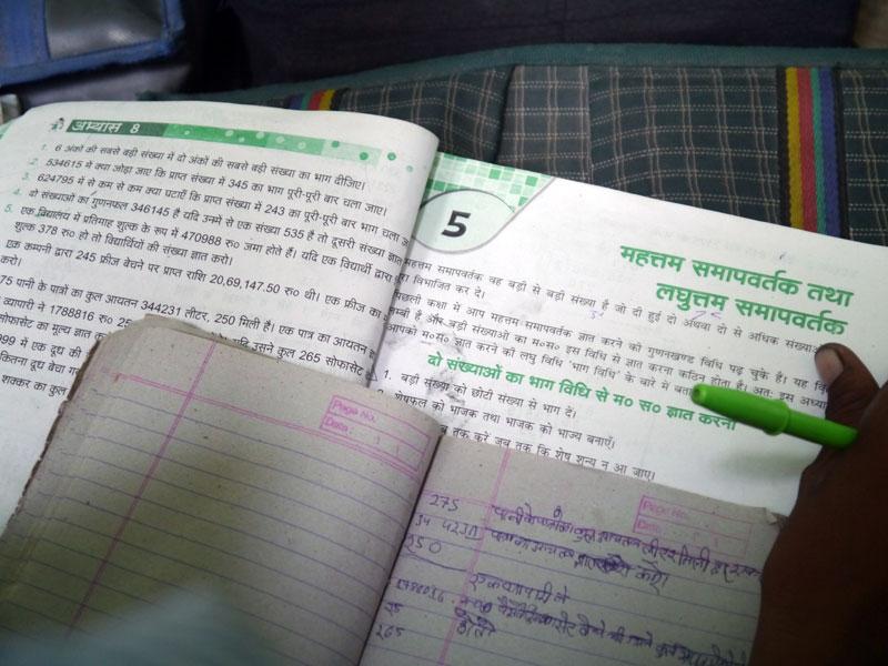 ヒンズー語の数学の教科書。残念ながら全く読めずくやしい。