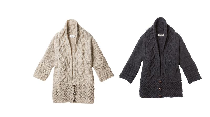 手編み2WAYカーディガン