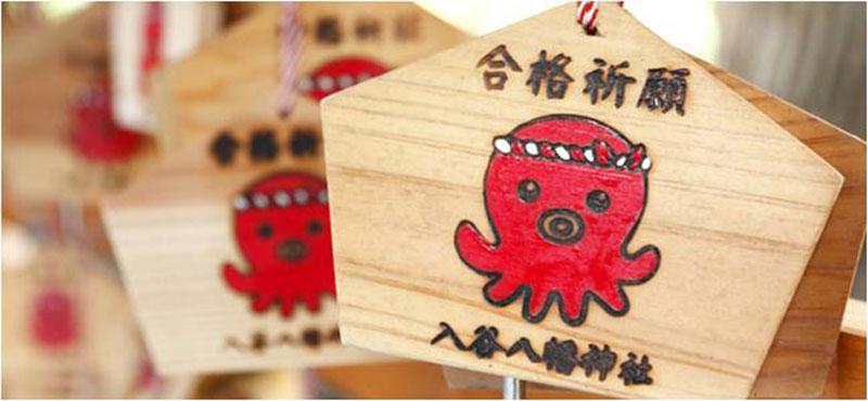 「南三陸復興ダコの会」(http://ms-octopus.jp/index.html)とは、 地元の地域振興事業が十分でない状況の中、 自分たちの力で復興への一歩を踏み出そうと立ちあがった 南三陸町の有志が結成した組織。