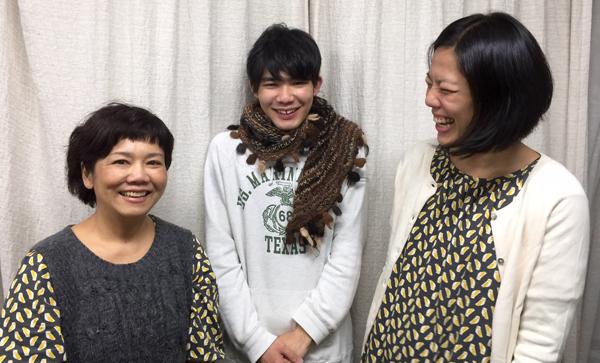 左から中島さん、中島さんの息子さん、そして私。