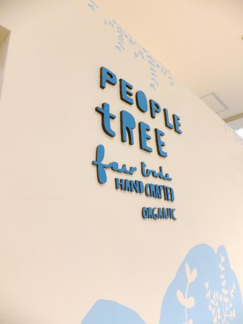 モザイクモール港北店の壁面のイラスト