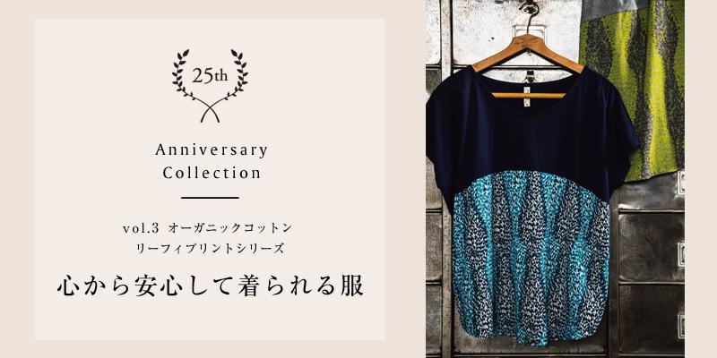 160805【ブログ】_v1
