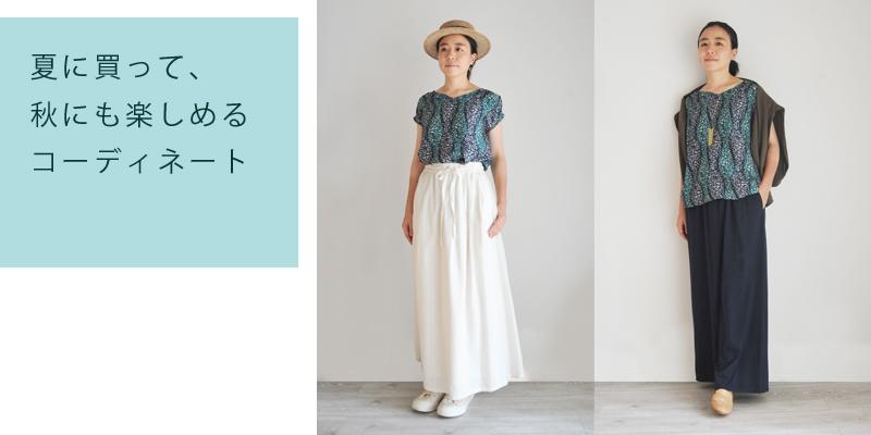160810【ブログ】_v1
